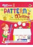 Jiwan Pattern Writing Part-1