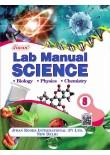 Jiwan Lab Manual Science-8 (Biology, Physics, Chemistry)